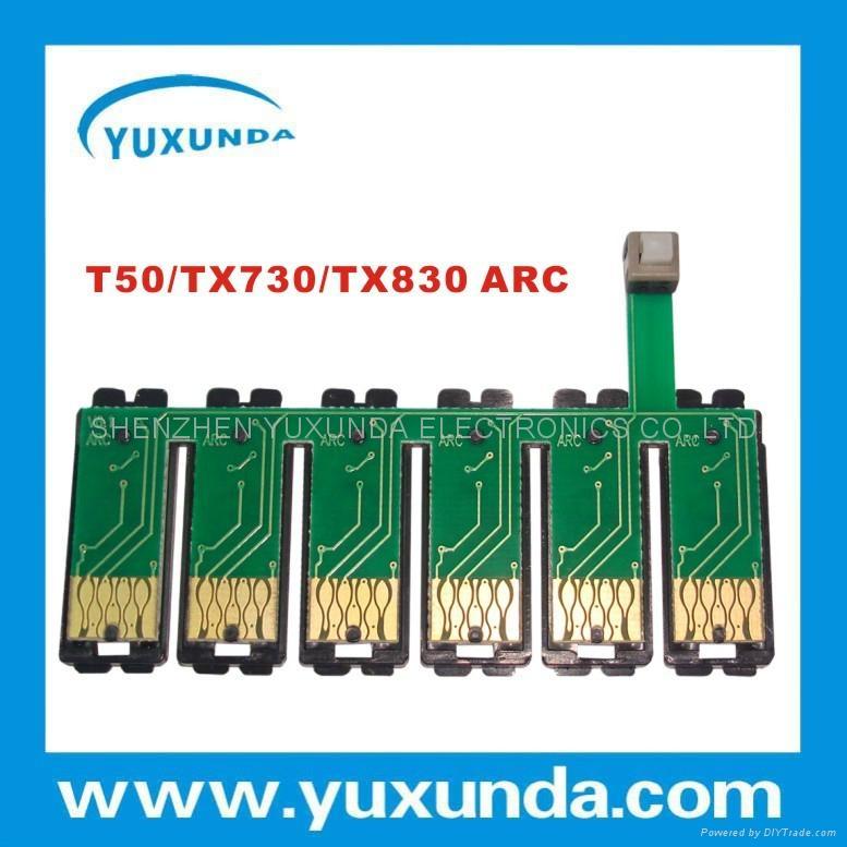 T50/TX700/TX800/R290/R270永久芯片 1