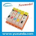 填充墨盒HP D5460 C6