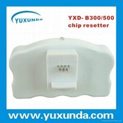 EPSON B300/500芯片復位器