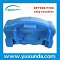 EPSON7900 Chip Restetter