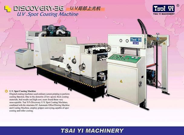 Auto UV Spot Coating Machine 1