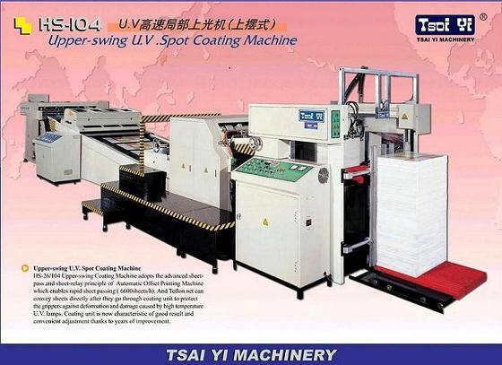 High Speed UV Spot and Overall Coating Machine 1