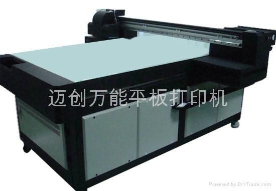 迈创万能平板打印机 5