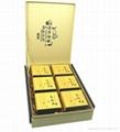 茶葉禮品盒 3
