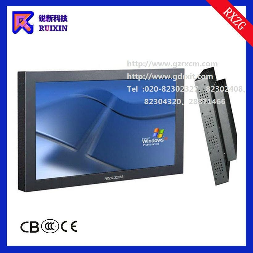 RXZG-3206B Anti-explosion touch monitor with pc and TV all in one  1