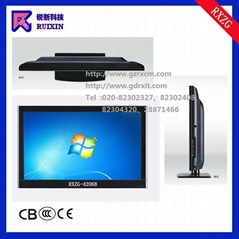 RXZG-4206B Anti-explosion touch monitor with pc and TV all in one