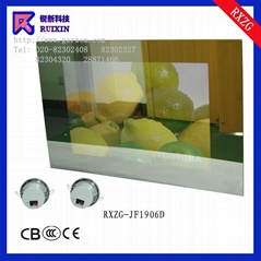 RXZG-JF1906D Mirror Surface Water-proof TV