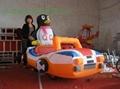 充气玩具车