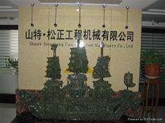 濟寧山特松正工程機械有限公司