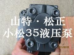 pc35液壓泵小松挖掘機配件純正小松配件