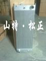 散熱器 1