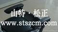 小松純正配件pc-7-8座椅總