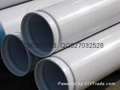 內外塗聚乙烯復合鋼管