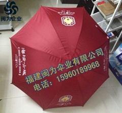 福州廣告傘