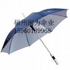 福州礼品伞