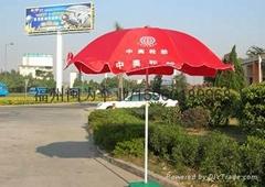福州太陽傘