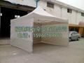 福州广告帐篷