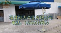 福州戶外傘