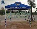 福州帐篷 1