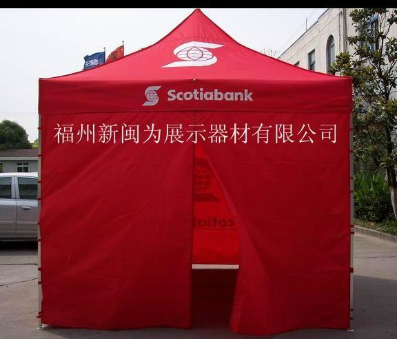福州帐篷 4