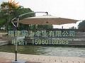福州香蕉伞