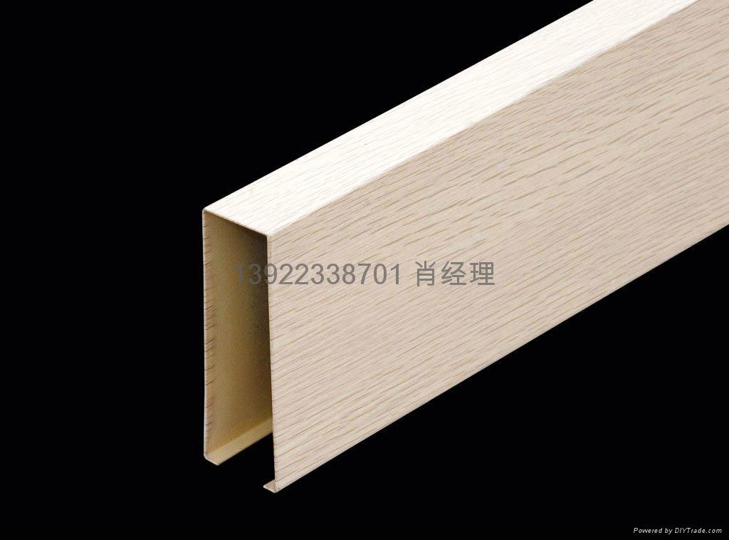 广州铝方通吊顶