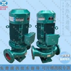 15KW空調冷卻水泵