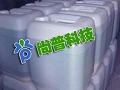 洗浆机清洗剂