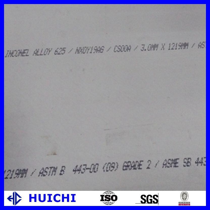 廠家銷售Inconel600鎳板鎳帶 1