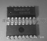 收音IC/RDA5807SP/免调立体声收音机方案