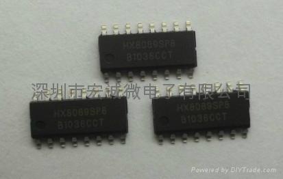 发射IC HX8089 1