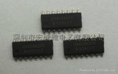 发射IC HX8089