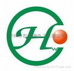 深圳市宏诚微电子有限公司