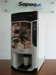 咖乐台式三料投币咖啡机