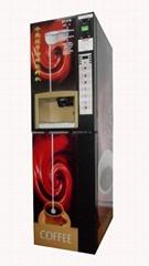 咖乐投币式咖啡饮料机