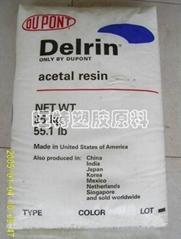 美国杜邦食品级POM塑胶原料