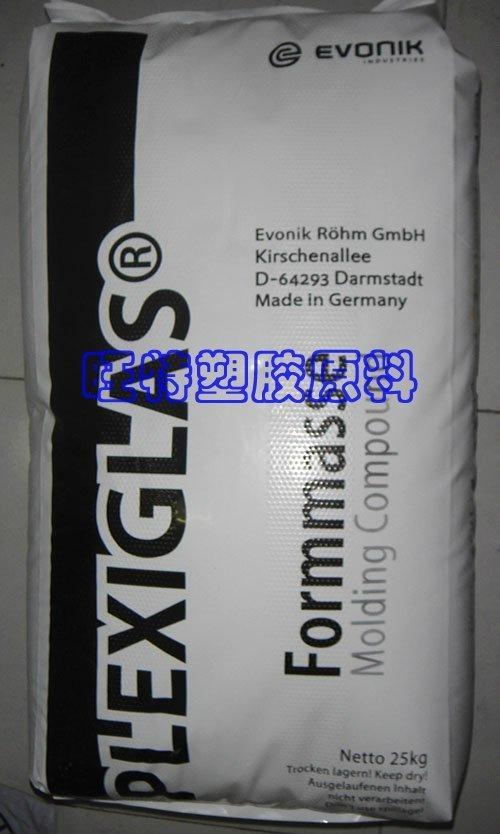高耐刮擦PMMA塑胶原料 1