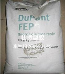 杜邦高耐热FEP塑胶原料