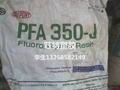 杜邦高延展性PFA塑胶原料