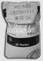 美国GE无卤阻燃PC/ABS