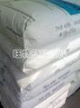 巴斯夫高韧性PA6T塑胶原料