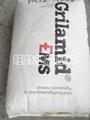 瑞士EMS食品级PA12塑胶原