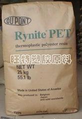 杜邦高硬度增强PET塑胶原料