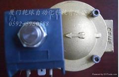 意大利CEME高壓電磁閥