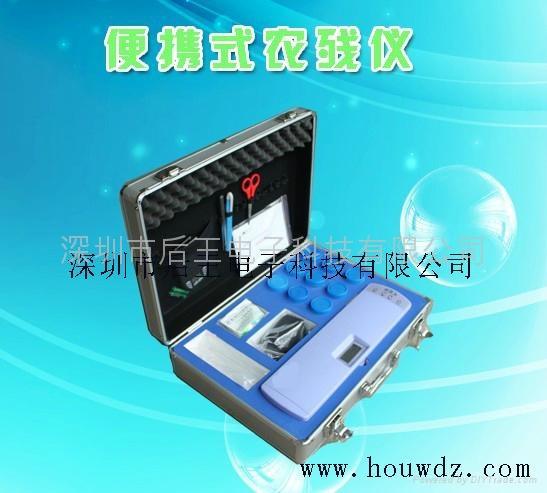 五合一食品安全检测仪 2