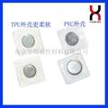 服装箱包磁铁扣 PVC/TPU包胶磁扣 5