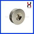 釹鐵硼沉頭磁鐵 圓形方形打孔磁