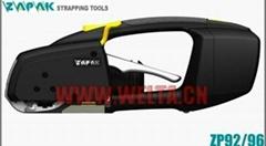 台湾ZAPAK电动动手提打包机升级款ZP96A大容量锂电池