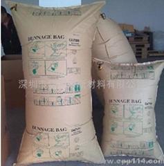 深圳集裝箱牛皮紙填充充氣袋
