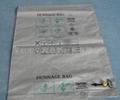 深圳集装箱牛皮纸填充充气袋 2